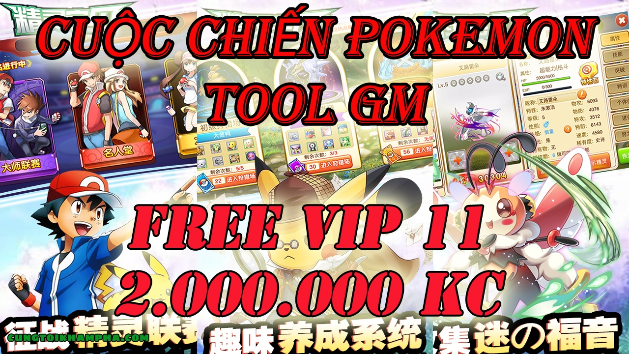 Game Mobile Private | Cuộc Chiến Pokemon TOOL GM | Free Vip 11 + 2000000 KC | APK IOS